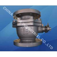 Buy cheap Flange ball vale product