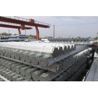 Fluid Transport and Special Gas Pipes (Welded Pipe/Hot Dip Galvanized Pipe)