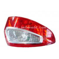Buy cheap plastic injection lamp roto mould product