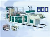 China Fully automatic high-speed double-layer vest bag sealing and cutting machine on sale