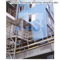 Buy cheap Sintering (pellets) Mine Sampling System from Wholesalers