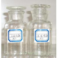 Buy cheap Chemical Glycerol product