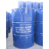 Buy cheap Chemical Trichloroethylene(TCE) from wholesalers