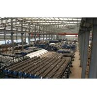 Buy cheap Cold Drawn Steel Pipes from Wholesalers