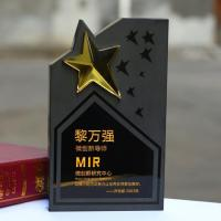 Buy cheap New Design Top Quality Black Star Crystal Trophy product