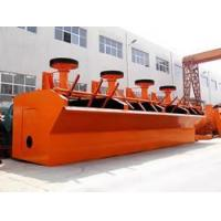 Buy cheap Ore Dressing Machine Flotation Machine from Wholesalers