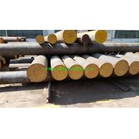 Buy cheap special steels 20NiCrMoS2-2 from Wholesalers