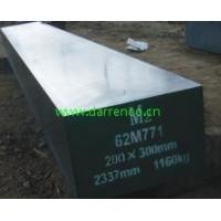 Buy cheap special steels 20Mn5 alloy steel product