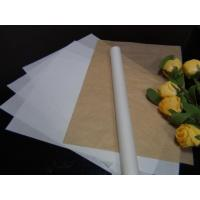 Buy cheap Item  Parchment paper (sheet) from Wholesalers