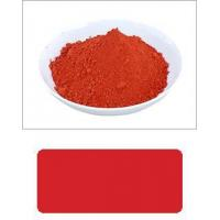 Buy cheap Body pigment --- Pink TD-B31 from Wholesalers