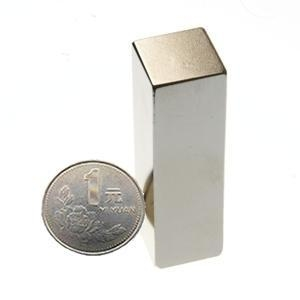 Quality N48 Rectangular NdFeB Magnets for sale