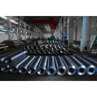 China Forging Hollow Bar on sale