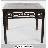 China Chinese Antique Table CN1072Y on sale