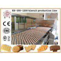 Buy cheap KH-BGX-250-1200 automatic biscuit making machine product