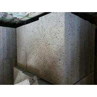Buy cheap Lave stone LAVE STEPPING STONE-07 product