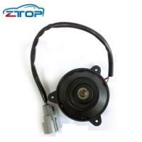 Buy cheap 16363-0V050High Quality Professional Manufacturer Radiator Fan Motor Assembly 16363-0V050 product