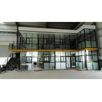 Buy cheap ID: WDOffice Building04 from Wholesalers