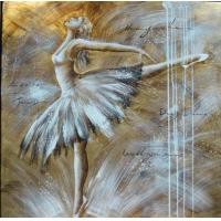"Buy cheap Ballet 40""x40""[ HS4143] product"