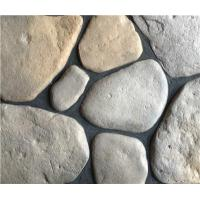 Buy cheap River Stone/ Cobble Stone RR30003 from Wholesalers