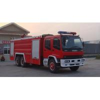 Buy cheap Foam fire-fighting truck from Wholesalers