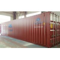 Buy cheap Refrigerating warehouse container from Wholesalers