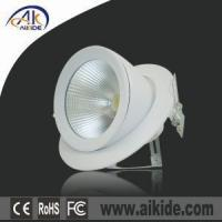 Buy cheap Gimbal 25w LED downlight product
