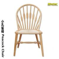 Buy cheap CH1015 peacock arh chair(Without armrest) product
