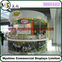 Buy cheap Indoor Fresh Juice Kiosk For Sale product