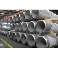 Buy cheap Alloy Pipe product