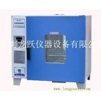 HH-B11 Electrothermal thermostatic incubator