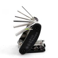 Buy cheap Functional maintenance tools product