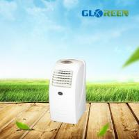 Buy cheap Tropical Portable AC product