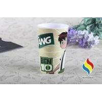 Buy cheap food grade promotion custom made disaposable plastic mug cups product