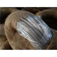 Buy cheap galvanized wire 2mm 50kgs/roll from Wholesalers