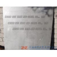 Buy cheap LR AH36/DH36/EH36/FH36 Steel Plate For Shipbuilding product