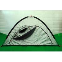 Buy cheap Film Changing Tent for up to 20x24 films from Wholesalers