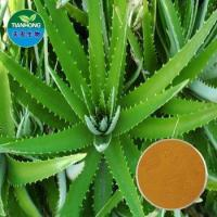 Buy cheap Herbal Aloe Extract /Polysaccharide, Aloin, Acemannan product