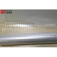 3D Lenticular Thermal Laminating Film