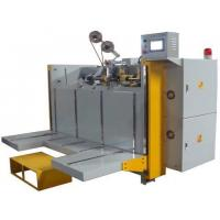 Buy cheap MJDX-1 Stitcher product