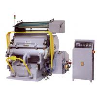 Buy cheap MJTJ-2 Hot Stamping And Cutting Machine product