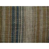 Buy cheap Clearance Fabric Mocha Teal Open Weave Striped Casement product