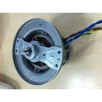 Brushless Dc Motor For Vacuum Cleaner 46722998