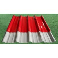Buy cheap QX-1050 Trapezoid APVC Corrugated Sheet product