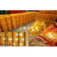 Buy cheap Agency of Sika's Flooring Materials product