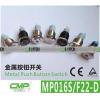 MP16 Series Pushbutton LED Switch Electric/2NO 2NC Illuminated Switch (CE Approved)