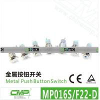 Buy cheap MP016 Series Metal Push Button Switch With Indicator Light product