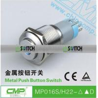 Buy cheap Multiple Housing Styles -12v LED Switches ( Latching or Momentary) product