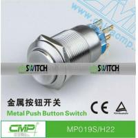 Buy cheap 19mm Sealed Latching Push Button Switches ( Rohs ,CE) product