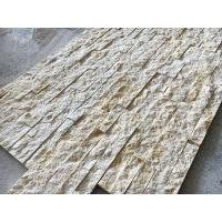 Buy cheap Marble cultural stone-French golden flower product