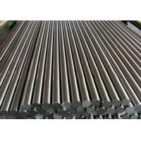 Aluminium alloy bar/rod